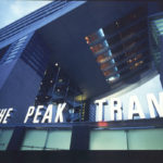 Transportation_Peak-HK_03